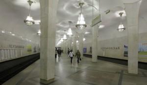 chertanovskaja