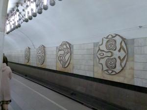 mendeleevskaya